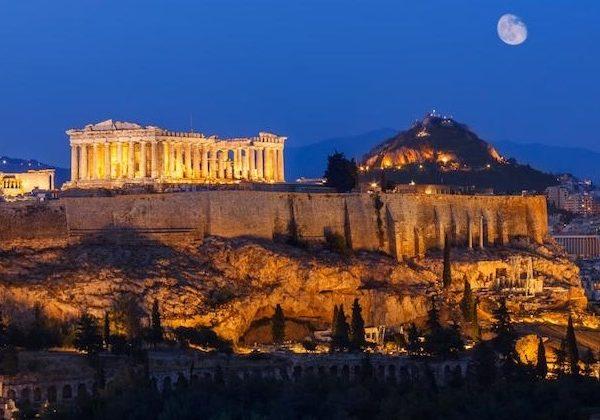 greece-athens